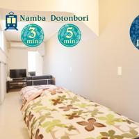 Riverside Namba - Vacation STAY 11248