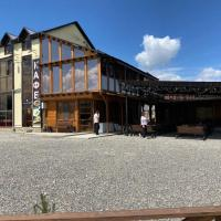 Godekan, отель в городе Khunzakh