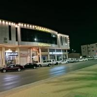 Fakhamat Al Orjoana & Suites, hotel em Sacaca