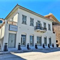 Impero Luxury Suites Nafplio, hotel a Nauplia