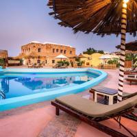 Fanadir Proy Resort