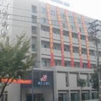 Jinjiang Inn - Wuhu Wuyi Square, отель в городе Wuhu