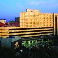 Sunworld Hotel Wangfujing, hotel in Beijing