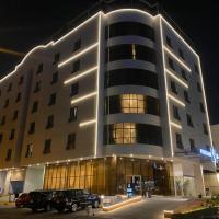 فريزيان Friesian, hotel em Jeddah