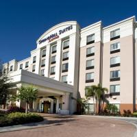 SpringHill Suites by Marriott - Tampa Brandon、タンパのホテル