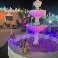 منتجع نجد, hotel em Al Ḩawīyah