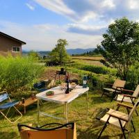 TOGARI CABIN - Vacation STAY 33983v, hotel in Iiyama