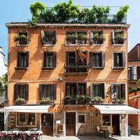 Hotel Agli Alboretti, hôtel à Venise (Dorsoduro)