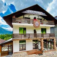 Отель Белый Пик / White Peak Hotel, hotel in Arkhyz