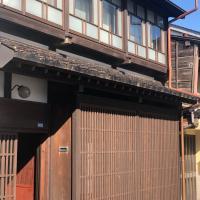 Machiya Guest House Karuta - Vacation STAY 33960v