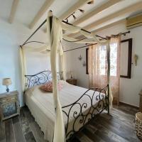 Petridi Maria Suites & Apartments, hotel a Patmo (Patmos)