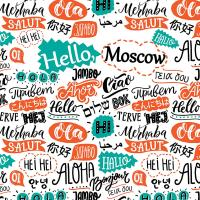 Hello, Moscow!