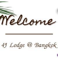 4J Lodge