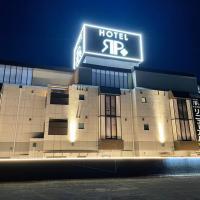 HOTEL Rplus日高