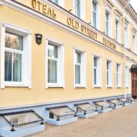 Boutique Hotel Old Street, hotel in Kostroma