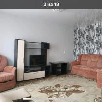 1 Квартира, отель в Юрюзани