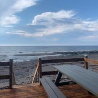 Les studios de la mer, hotel em Matane
