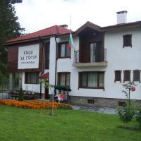 Къща за гости Гостилица