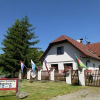 Camping & Guest House Pliskovice, отель в городе Mirovice