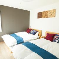 SG Premium KASAI - Vacation STAY 44353v