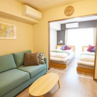 SG Premium KASAI - Vacation STAY 44284v