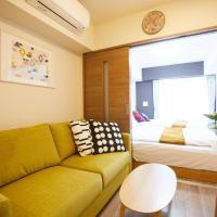 SG Premium KASAI - Vacation STAY 44266v