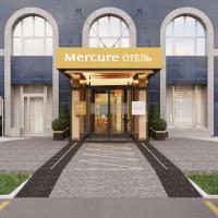 Mercure Blagoveshchensk