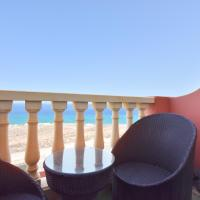 Fuerte Holiday SELECT Playa Paraíso Residence