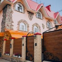 Podkova House Hotel, отель в городе Stulovo