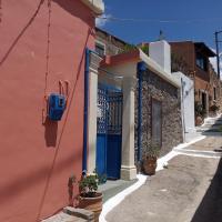 Nektarios Village House