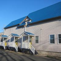 Seawinds Motel & Cottages, hotel em Digby