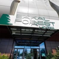 Baikal Forest Hotel