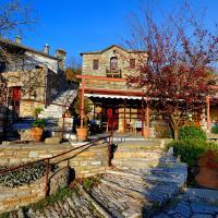Anovolios Boutique Hotel, отель в городе Агиос-Георгиос-Нилиас