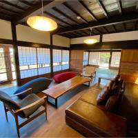 Omikawatei - Vacation STAY 11400、Takoのホテル