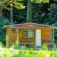 BIO-RESORT HOTEL&SPA O Park OGOSE - Vacation STAY 43502v