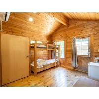BIO-RESORT HOTEL&SPA O Park OGOSE - Vacation STAY 43506v