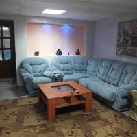 Гостевой Дом «Тургояк-Хауз»