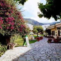 Le Due Sorelle, hotel in Spilia