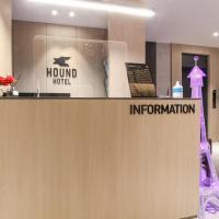 HOUND HOTEL sasang branch, hotel near Gimhae International Airport - PUS, Busan