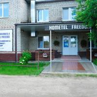 "Hometel ""FreeDom"""