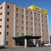 Smile Hotel Shizuoka Yoshida Inter, hotel near Shizuoka Airport - FSZ, Yoshinaga