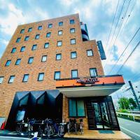 APA Hotel Hachioji Eki Nishi, hotel in Hachioji