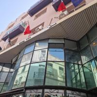 Hotel Tunisie Confort, отель в Тунисе