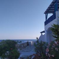 Vrahos Rooms - Studios, ξενοδοχείο στην Αλοπρόνοια