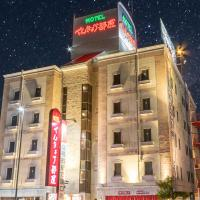 Hotel Benkyo Beya Amagasaki, hotel in Amagasaki