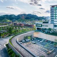 Holiday Inn Tongren Wanshan, an IHG Hotel, отель в городе Tongren