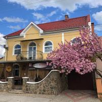 Малая Прага, отель в Ужгороде