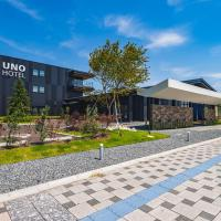 UNO HOTEL, hotel in Tamano