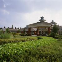 Hilton Northampton Hotel, hotel in Northampton