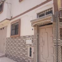 Bel appartement familiale tout prés d'Agadir